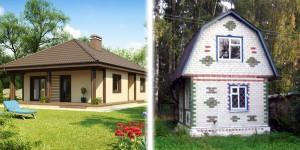 Кирпичные и каменные домики