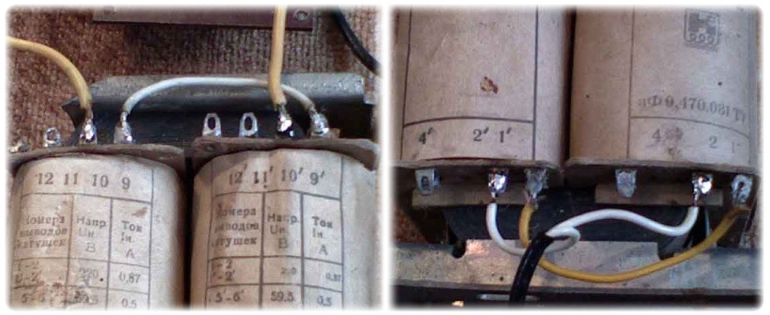 «Распиновка» трансформатора