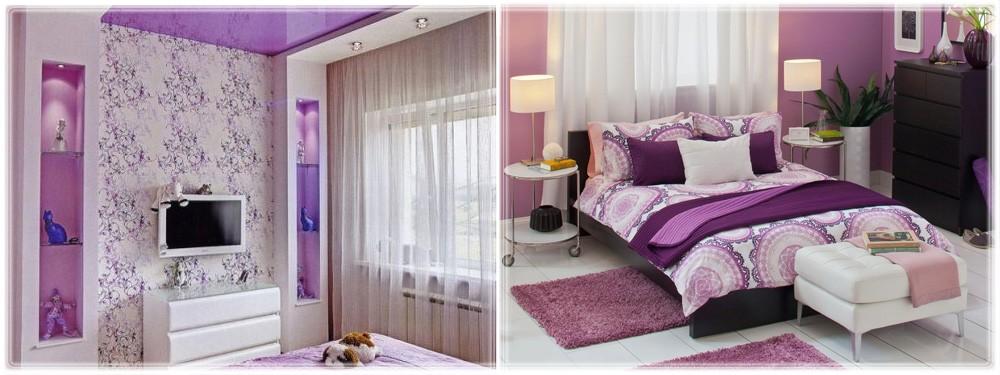 Спальня для принцесс