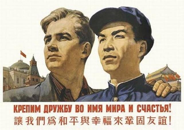 Наиболее активным их производителем стала КНР