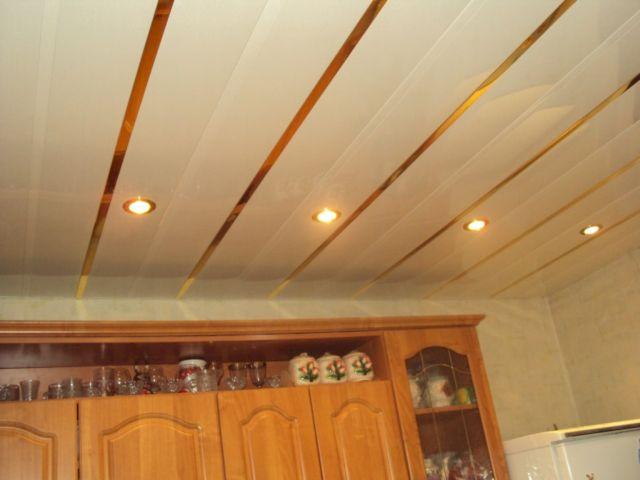 Реечный-потолок
