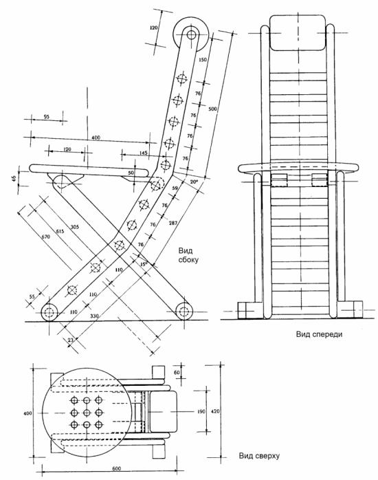 Деревянные раскладные стулья своими руками чертежи 459