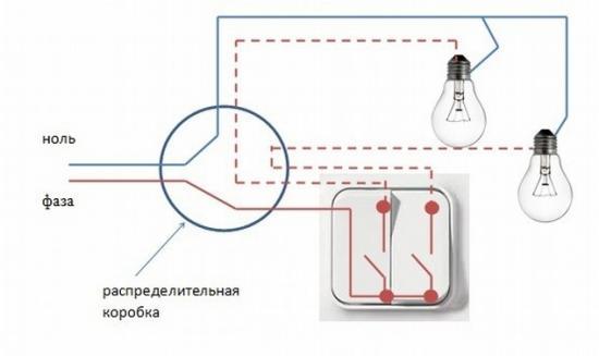 Две лампочки на двойной выключатель