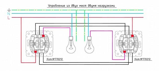 Система дистанционного управления сразу двумя ветками освещения