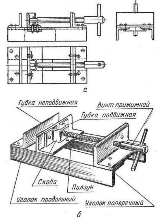 Слесарные тиски - чертеж