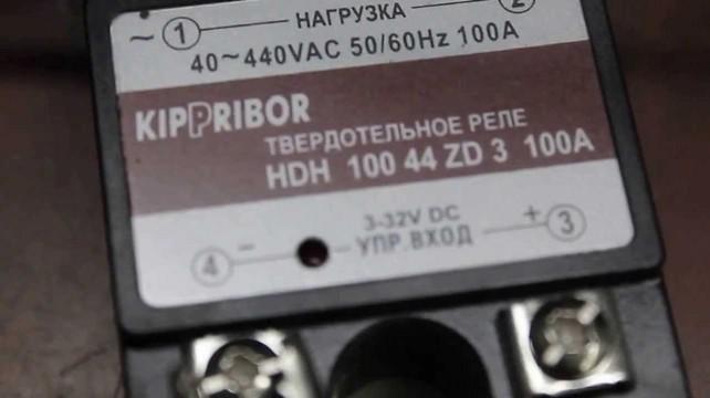 В качестве реле управления для трехфазного электродвигателя