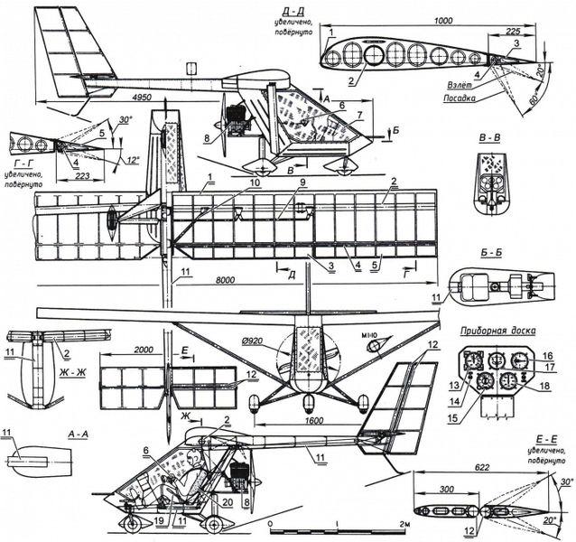 Конструкция самолета Кристалл