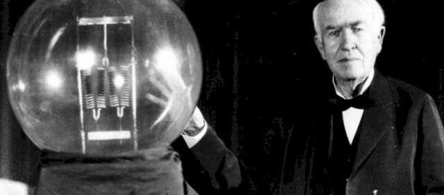 Мощная лампа Эдиссона
