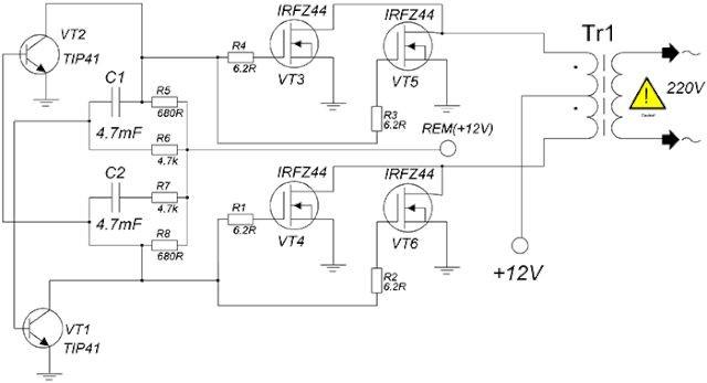 Преобразователь 12-220 Вольт 50Гц 300Ватт