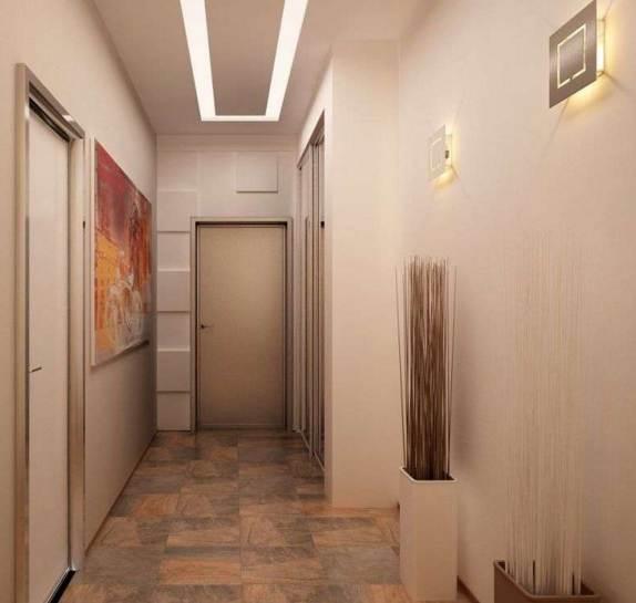 для длинного коридора